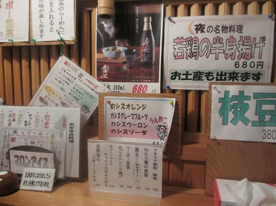yasobe_201211_8.jpg