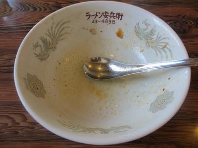yasube_4.jpg