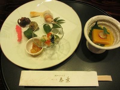 yasuha_3.jpg