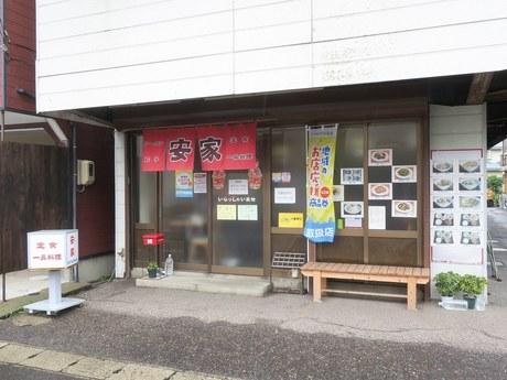 yasuya_1.jpg