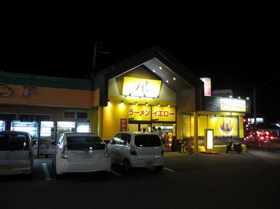 yellow_201406_1.jpg