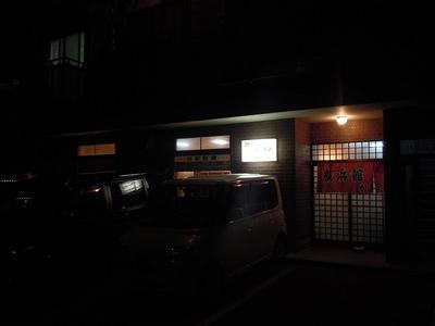 yokohama_kaneko_1.jpg