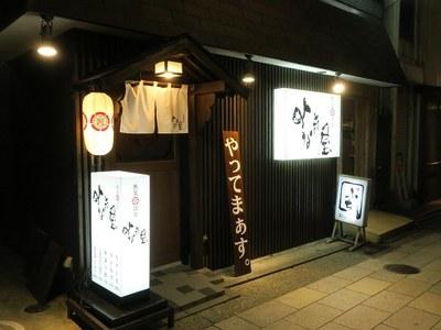 yonakiya_1.jpg