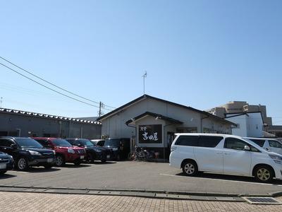 yoshidaya_1.jpg