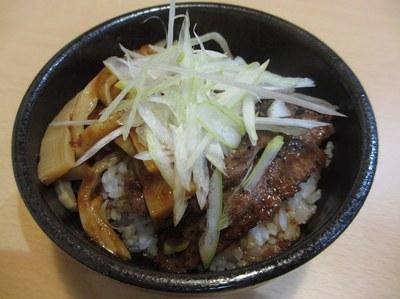 yoshiitityan_nagaoka_6.jpg