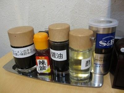 yoshiitityan_nagaoka_7.jpg