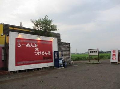 yoshitsugu_1.jpg