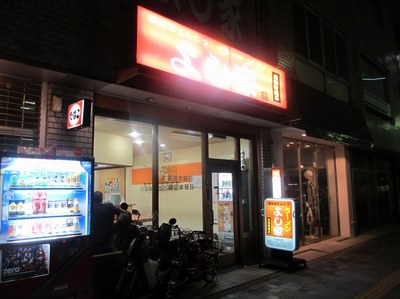 yoshiya_1.jpg