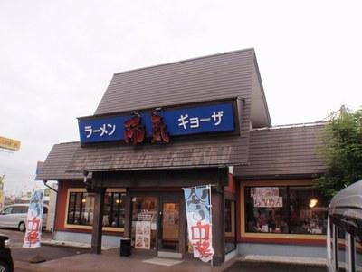 youki_nagaoka_1.jpg