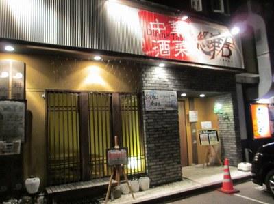 yukai_201208_1.jpg
