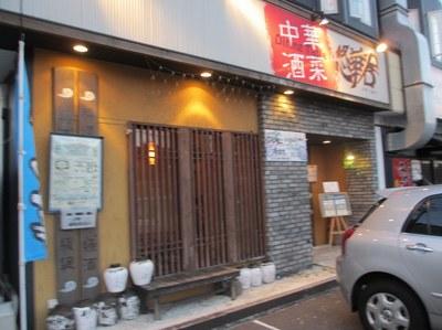 yukai_201211_1.jpg