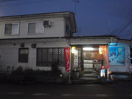 yukari_1.jpg