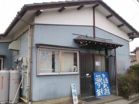 yumewokatareniigata_1.jpg