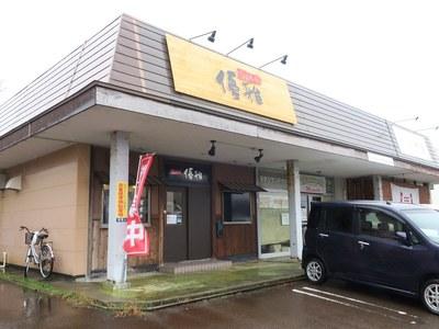 yuuga2_1.jpg