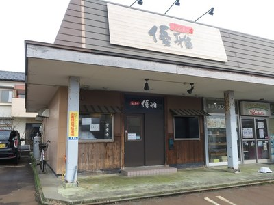 yuuga2_201801_1.jpg