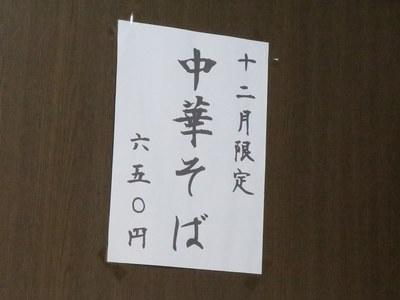 yuuga2_201801_7.jpg