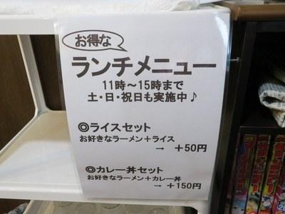 yuuga2_7.jpg