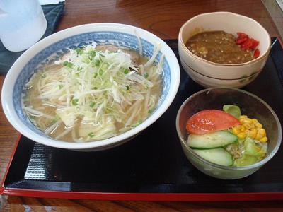yuuga_2.JPG