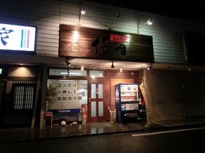yuuga_201201_1.jpg