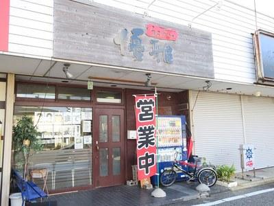 yuuga_201610_1.jpg
