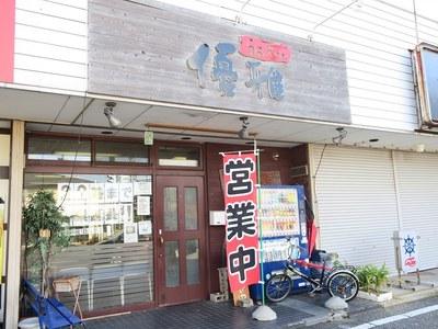 yuuga_201612_1.jpg