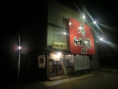 zen_201206_1.jpg
