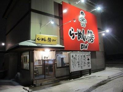 zen_201212_1.jpg