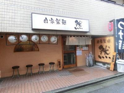 zen_kanagawa_1.jpg
