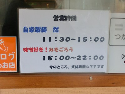 zen_kanagawa_5.jpg