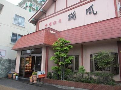 zuihou_201305_1.jpg