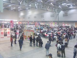 2010umasagishiri_1.jpg