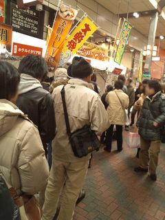 2012syokunojin_1.jpg