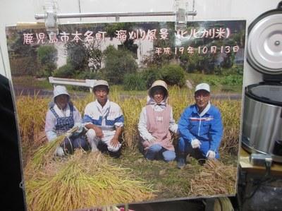 201408kyusyu_6.jpg