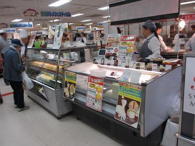 2014niigataitiban_12.jpg