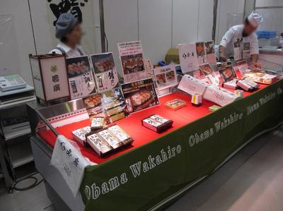 2014niigataitiban_8.jpg