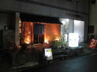 abe_201502_1.jpg