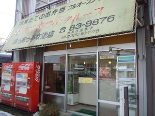 atuatutei_2010_1.jpg