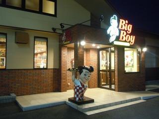 bigboy_1.jpg