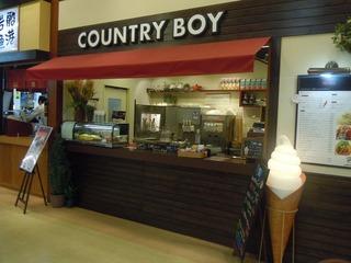 countryboy_1.jpg