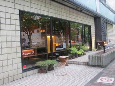 foodsbar_sasaki_1.jpg