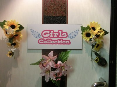 girlscollection_1.jpg