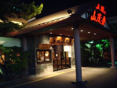gozunoyamamoto_1.JPG