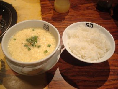 gyukaku_yoneyama_4.jpg