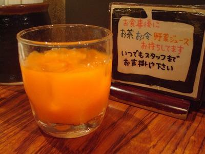 gyukaku_yoneyama_8.jpg