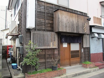 hasegawa_1.jpg