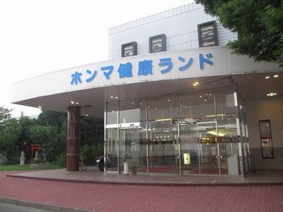 honma_201508_1.jpg