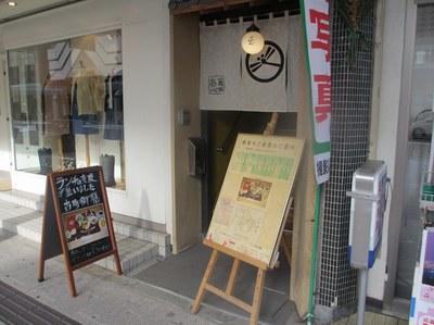 ichidaime_abe_1.jpg