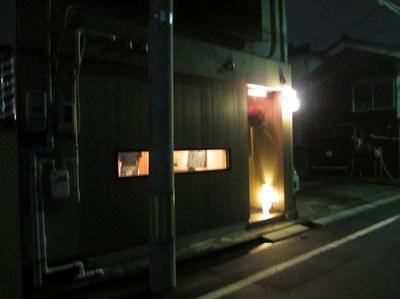 ikkou_20150319_1.jpg