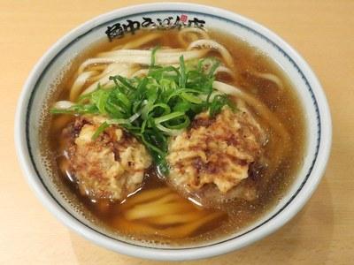 kakunaka_5.jpg
