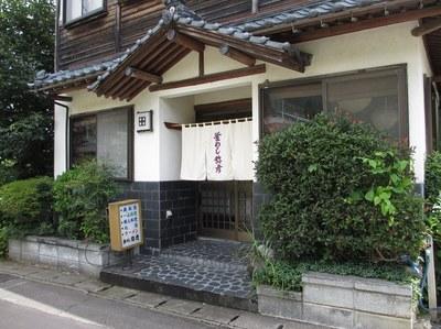 kamameshi_yahiko_1.jpg